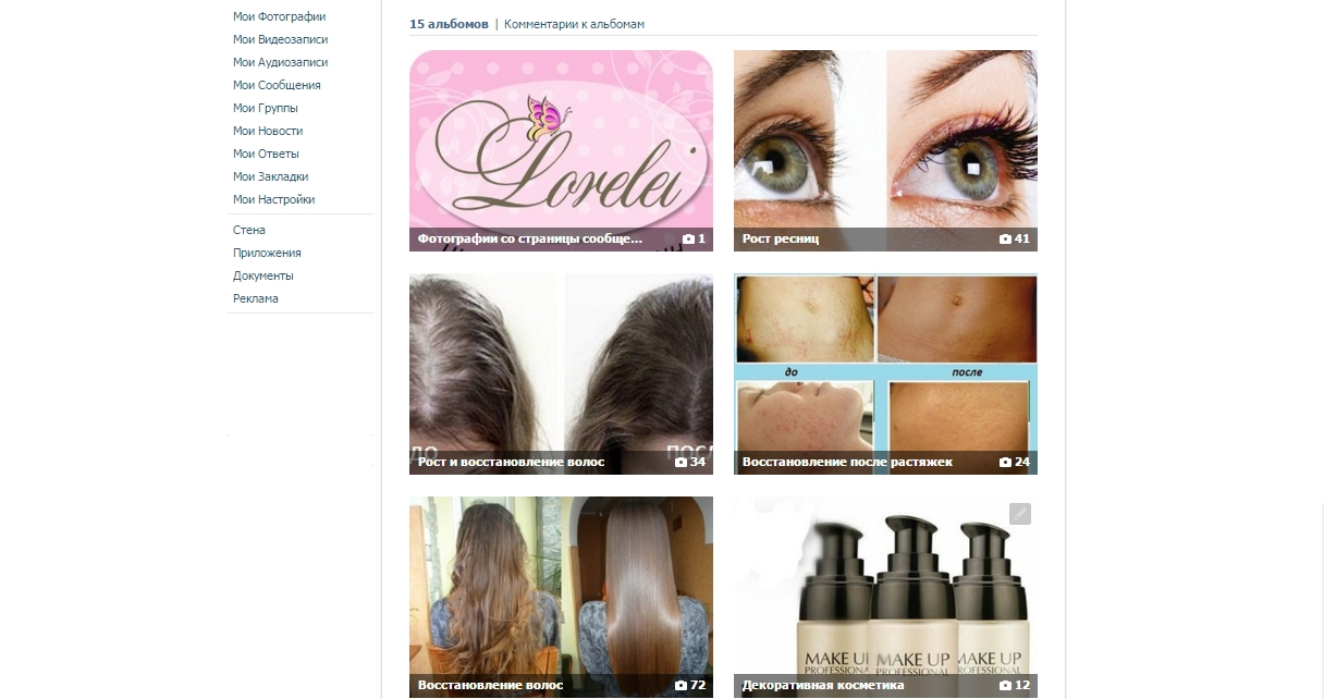 Продвижение Вконтакте магазина натуральной косметики