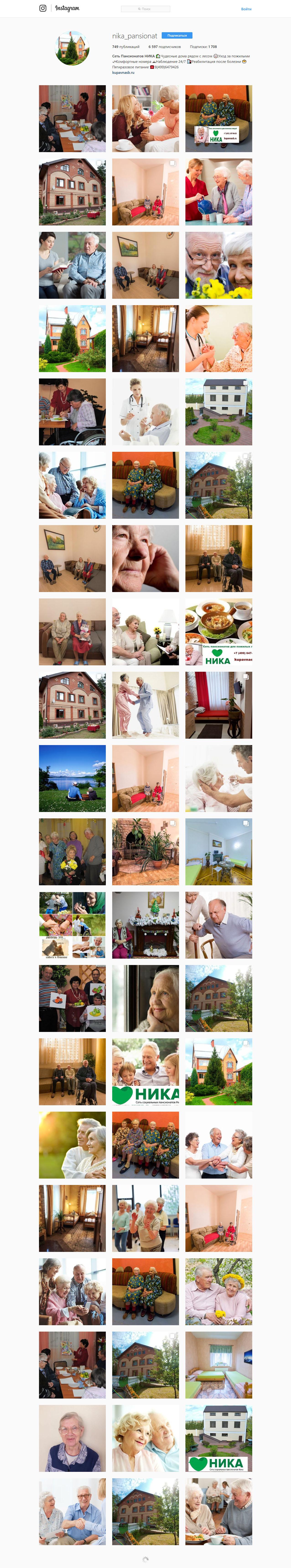 Продвижение инстаграм сети домов престарелых