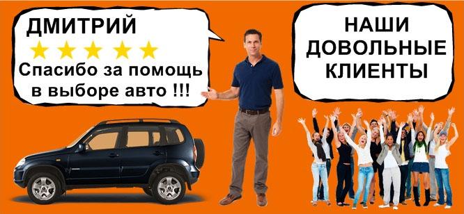 Автомобильные баннеры
