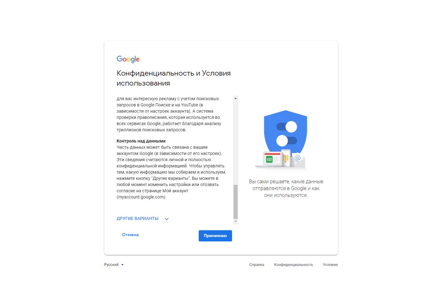 Как зарегистрировать электронную почту Gmail
