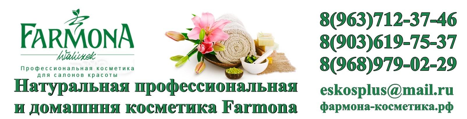 Оформление Вконтакте группы магазина косметики