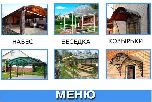 Оформление Вконтакте доски объявлений