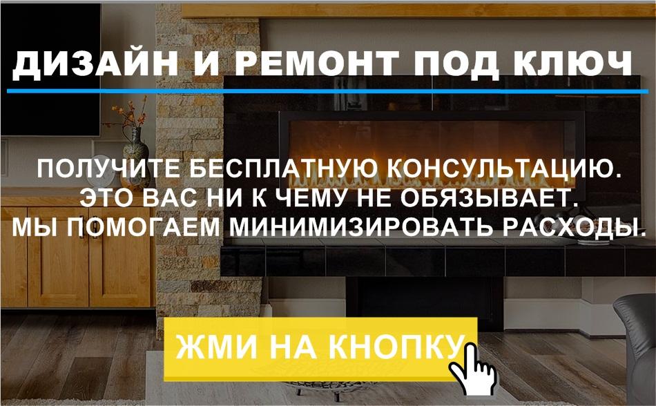 Оформление Вконтакте группы по ремонту квартир