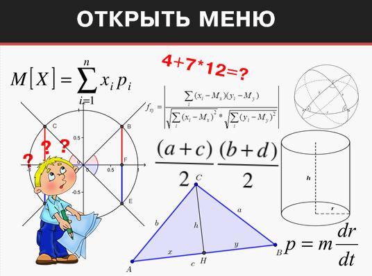 Оформление Вконтакте группы портала ГДЗ