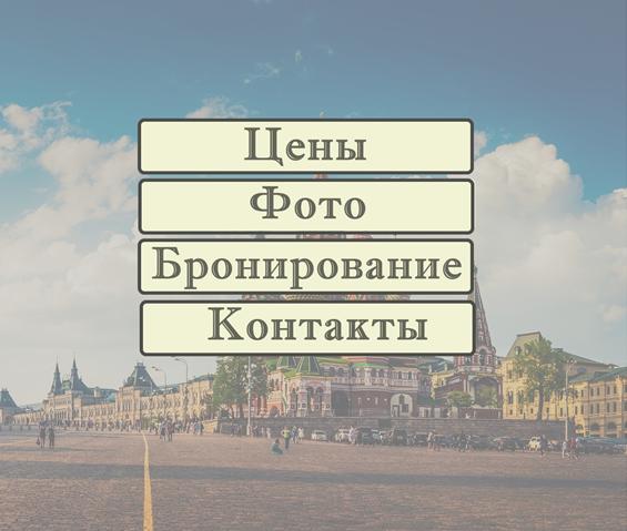 Оформление Вконтакте группы хостела